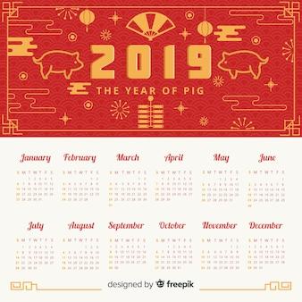 Chiński świni kalendarzowy nowy rok