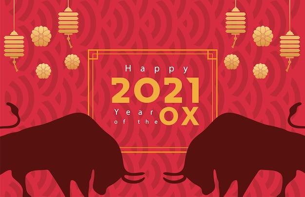 Chiński szczęśliwego nowego roku karta z wiszącymi woły i lampy