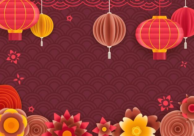 Chiński tradycyjny styl wakacje ramki