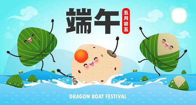 Chiński wyścig łodzi smoczych z kluskami ryżowymi, uroczy projekt postaci szczęśliwy festiwal smoczych łodzi na tle karty z pozdrowieniami. tłumaczenie: festiwal łodzi smoczych