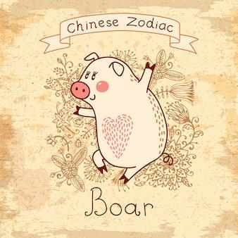 Chiński znak zodiaku - dzik