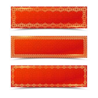 Chińskie czerwone poziome bannery ze złotymi granicami.