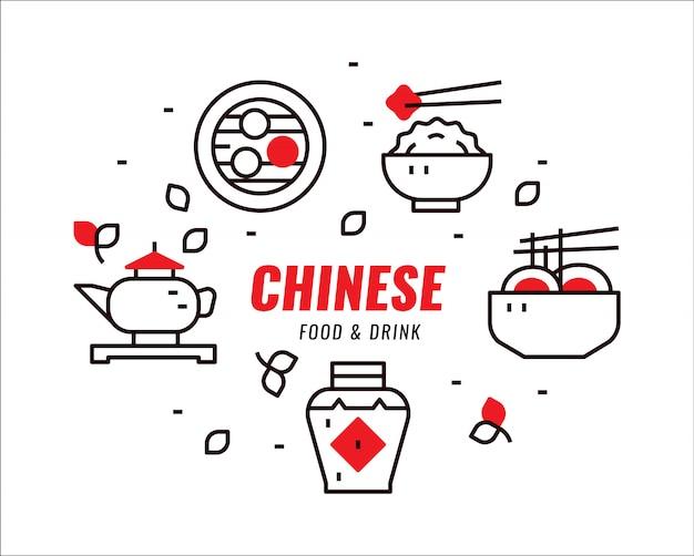 Chińskie jedzenie i picie, kuchnia, banner przepisów. ilustracja wektorowa płaska konstrukcja