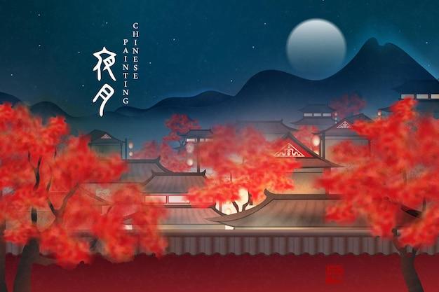 Chińskie malarstwo pejzażowe z widokiem na dobrze prosperujące tradycyjne miasto