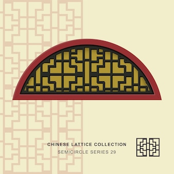 Chińskie maswerk okienny półokrągła rama z kwadratu krzyżowego