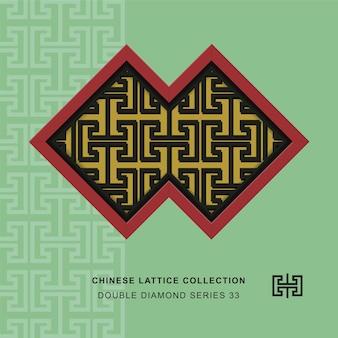 Chińskie maswerki okienne podwójna diamentowa rama o spiralnej geometrii