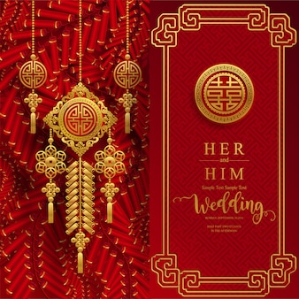 Chińskie orientalne ślubne szablony kart zaproszenie z pięknym wzorzystym na papierze kolor tła.