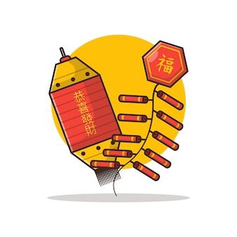 Chińskie petardy i ilustracja kreskówka latarnia. koncepcja chiński nowy rok na białym tle. płaski styl kreskówki