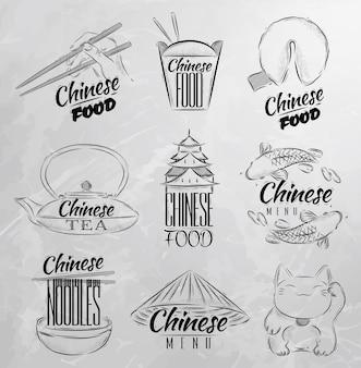 Chińskie symbole żywnościowe węgla