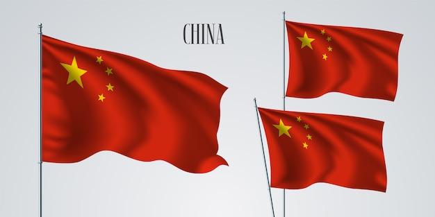 Chiny macha flagami ilustracja