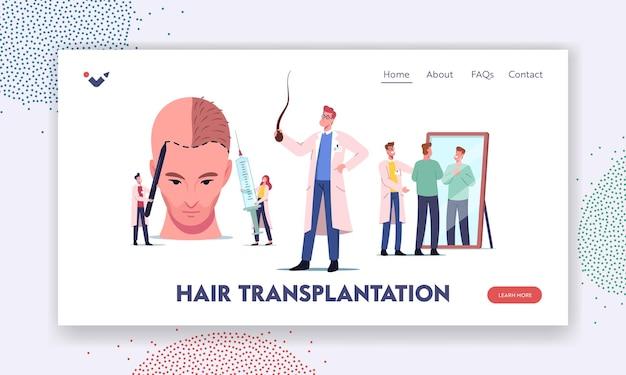 Chirurgia plastyczna, problem wypadania włosów landing page szablon. małe postacie lekarza wokół ogromnej męskiej głowy dokonującej przeszczepu włosów, zadowolony pacjent patrz w lustro. ilustracja wektorowa kreskówka ludzie