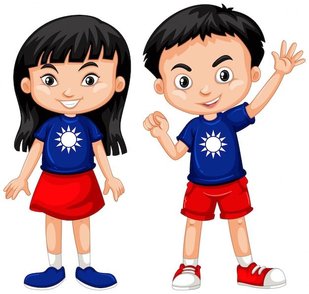 Chłopiec i dziewczynka z tajwanu
