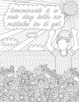 Chłopiec z piżamy rysunek stojący za kwiatami pod ciepłem słońca. pozytywna wiadomość wibracyjna wskazuje, że jutro jest nowy dzień, w którym nie ma jeszcze żadnych błędów.