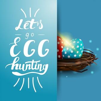 Chodźmy na polowanie na jajka, kwadratowy szablon karty z napisem