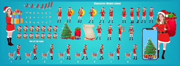 Christmas santa girl character design model sheet z cyklem spacerowym, synchronizacją ust, choinką i prezentem