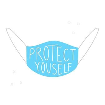 Chroń się napis i maska medyczna ilustracja wektorowa do miejsc publicznych