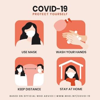 Chroń się przed covid-19 szablonem społecznościowym, wektorem who