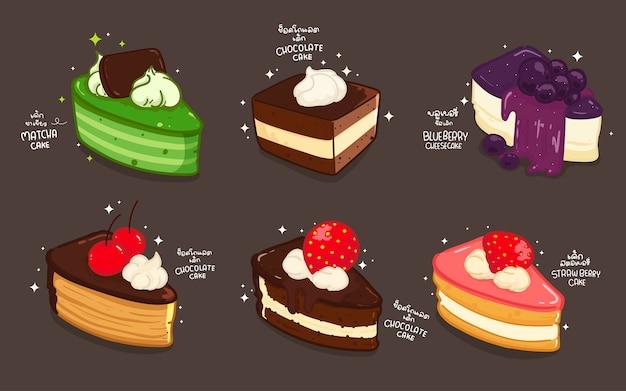 Ciasto kreskówka zestaw ręcznie rysowane stylu