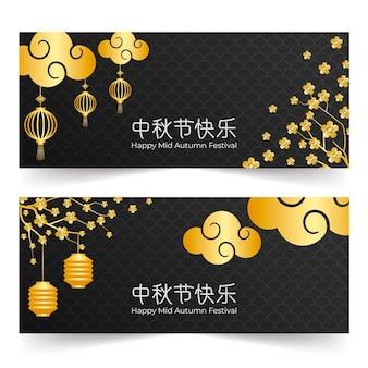 Ciemno-złoty motyw bannerów w połowie jesieni