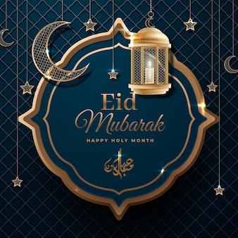 Ciemny księżyc i świeca realistyczny eid mubarak