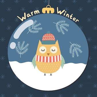 Ciepła zima kartka z pozdrowieniami z śliczną sową wśrodku szklanej piłki. wesołych świąt. ilustracji wektorowych