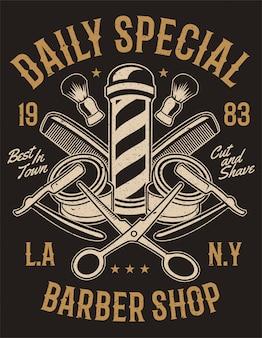 Codzienny specjalny sklep fryzjerski