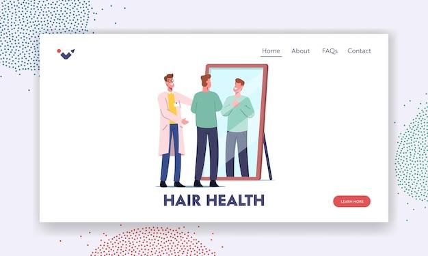 Cofanie się włosów, szablon strony docelowej z problemem utraty. zadowolony pacjent patrzy w lustro po zabiegu przeszczepu włosów. postacie lekarza i klienta w klinice. ilustracja wektorowa kreskówka ludzie