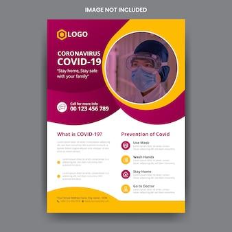 Coronavirus covid-19 medyczny szablon ulotki zdrowia