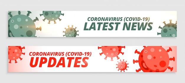 Coronavirus covid19 najnowsze wiadomości i aktualizacje projektowania banerów