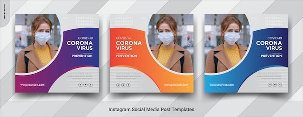 Coronavirus ostrzeżenie media społecznościowe kwadrat szablon post projektu