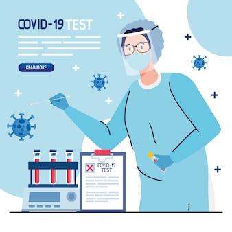Covid 19 lekarz testujący wirusy z tubusami z mundurami maski i projektem dokumentu medycznego z motywem ncov cov i koronawirusem