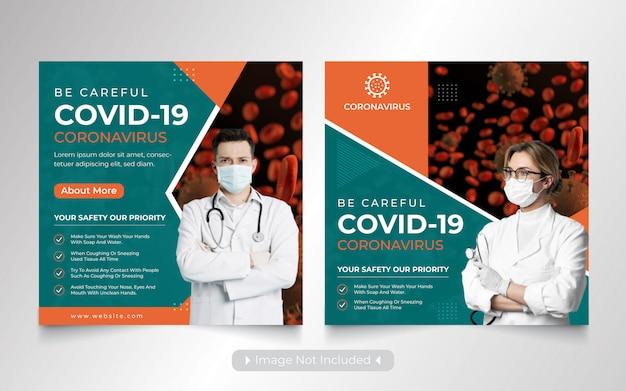 Covid19 bezpieczeństwo social media post banner design premium