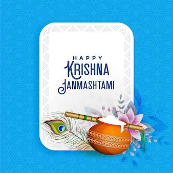 Cudowne pozdrowienia dla krishna janmashtami