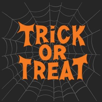 Cukierek albo psikus. tradycyjny cytat halloween. pomarańczowy napis na szkicu szarej pajęczyny na ciemnym tle.