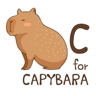 Cute animal alphabet series az dla dzieci. ilustracja wektorowa postać z kreskówki.