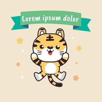 Cute animal wildlife tiger ilustracja kreskówka