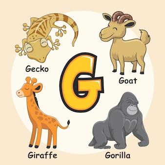 Cute animals alfabet litera g