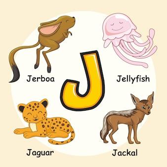 Cute animals alfabet litera j