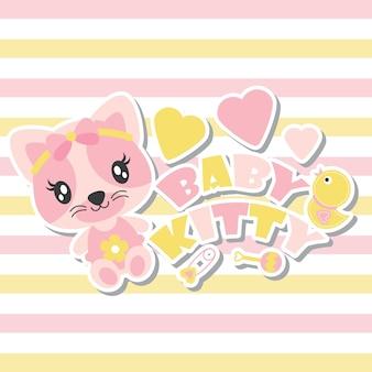 Cute baby kitten jest pretty girl wektora cartoon ilustracji dla baby shower projekt karty, t-shirt projektu i tapety