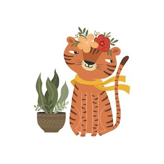 Cute baby tygrys ilustracja i kwiaty w wazonie