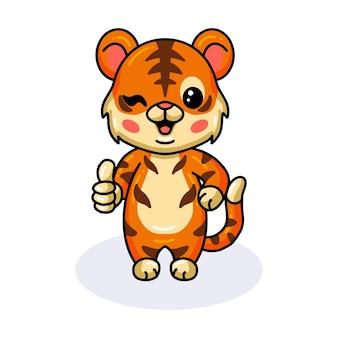 Cute baby tygrys kreskówka daje kciuk w górę