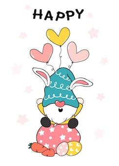 Cute bunny gnome siedzieć na pisanka z marchewką i balonem serca, wesołych świąt, cute doodle kreskówka