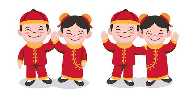 Cute cartoon chińskich dzieci projekt ilustracji