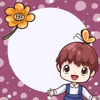 Cute cartoon frame1
