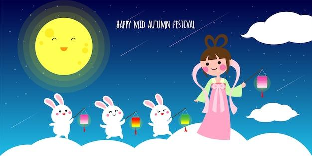 Cute cartoon ilustracji w połowie jesieni festiwalu