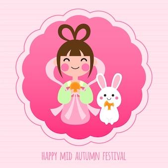Cute cartoon ilustracji w połowie jesieni karta festiwalu