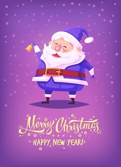Cute cartoon santa claus sobie niebieski kostium dzwonka i uśmiechnięte wesołych świąt ilustracji