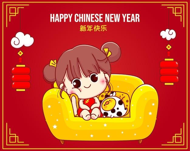 Cute girl siedzi na kanapie w domu, szczęśliwy chiński nowy rok kreskówka kartkę z życzeniami