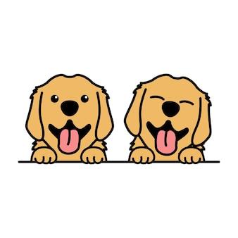 Cute golden retriever szczeniak kreskówka, ilustracji wektorowych