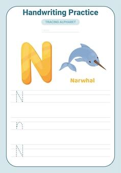 Ćwiczenie śledzenia alfabetu litera n. arkusz ćwiczeniowy śledzenia. strona nauki alfabetu.